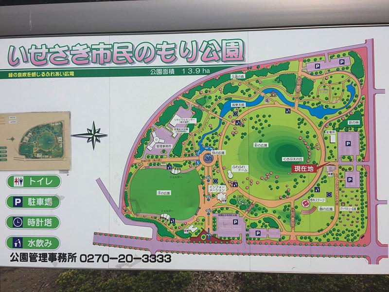 いせさき市民のもり公園案内図