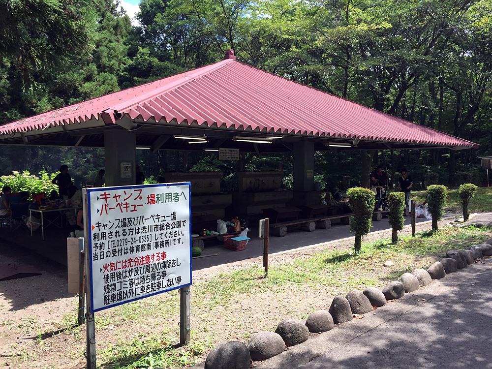 渋川市総合公園 バーベキュー場