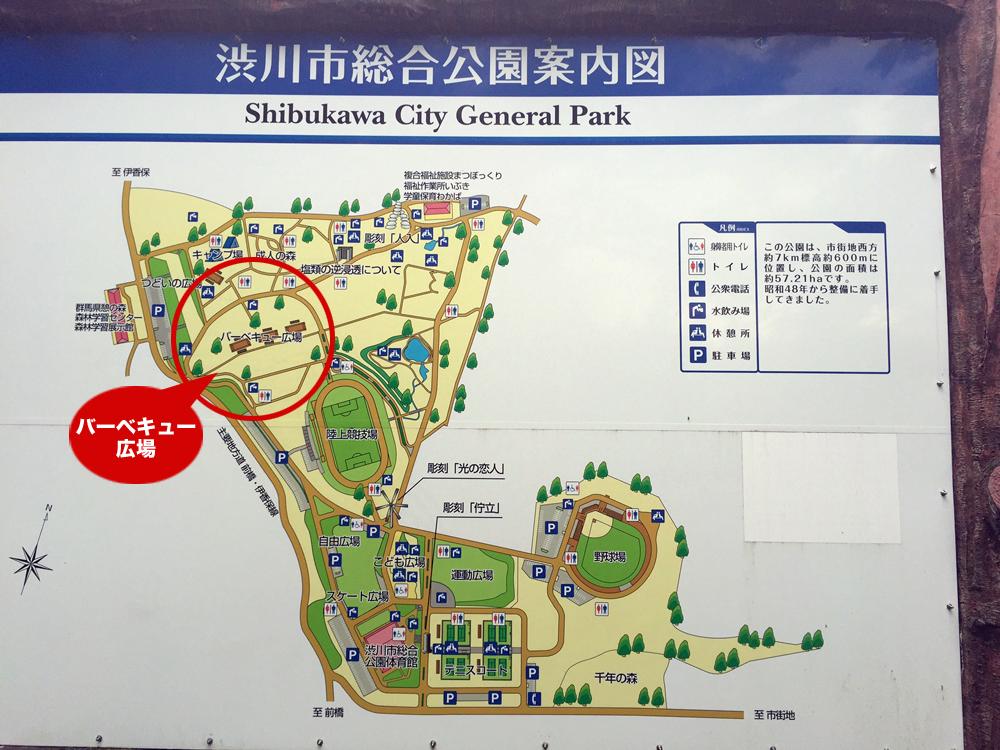 渋川市総合公園 バーベキューマップ