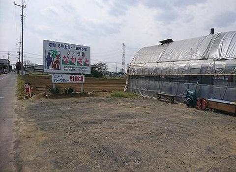 なかさとぶどう園バーベキュー場(太田市)外観
